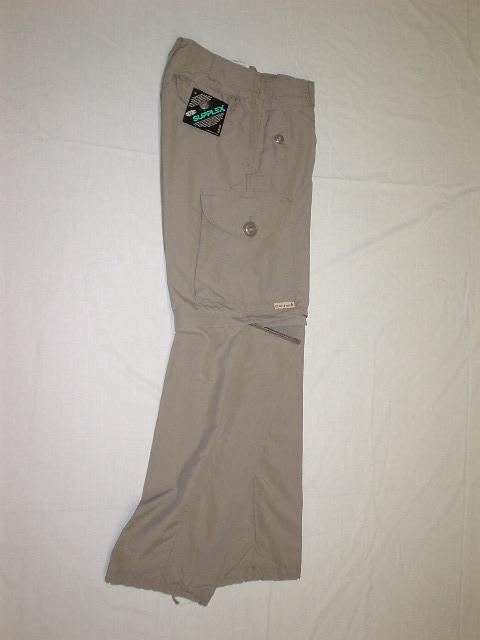 Pantalon convertible de style combat en nylon taupe
