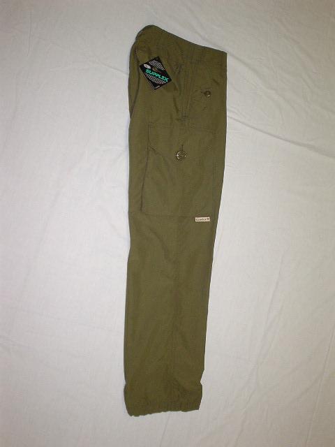 Pantalon de style combat en nylon kaki