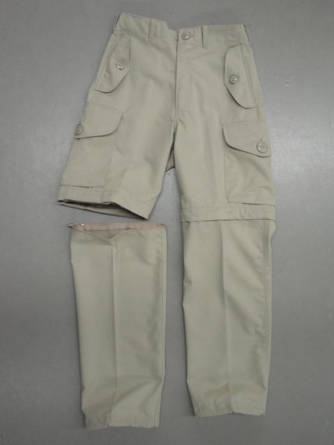 Pantalon combat beige convertible